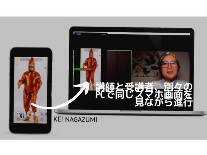 【オンライン開催】《マンツーマン》スマホで完結!動画講座の画像
