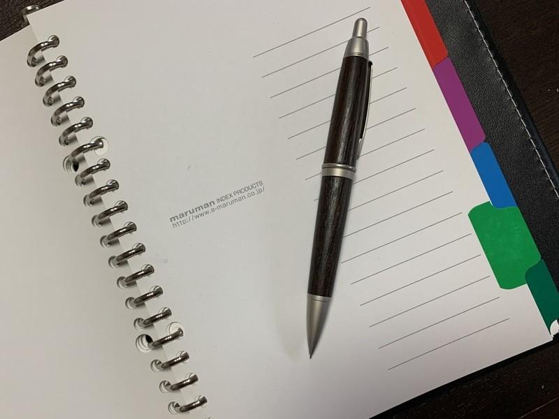 【オンライン講座】文章力と自己肯定感をアップさせる日記の書き方講座の画像