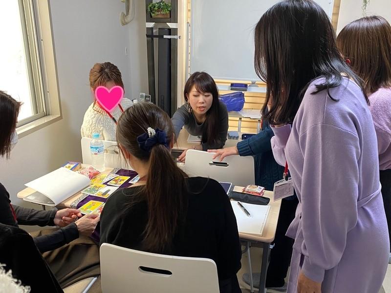 【オンライン開催】電話占い師になってみたい!はじめての電話占い講座の画像