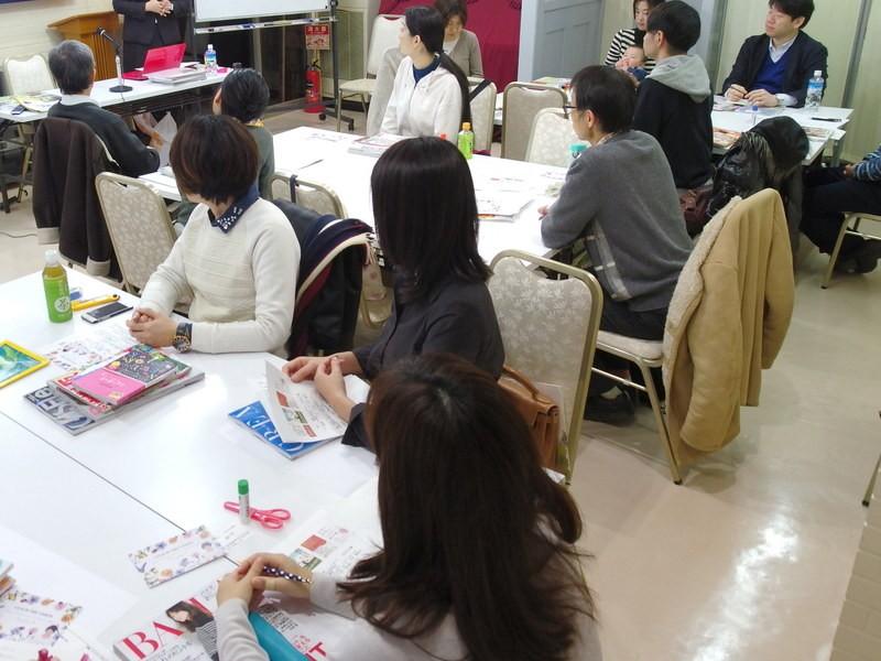 朝活シェアカフェ 岸正龍先生の『一瞬で印象を操る ズルい話し方 』の画像