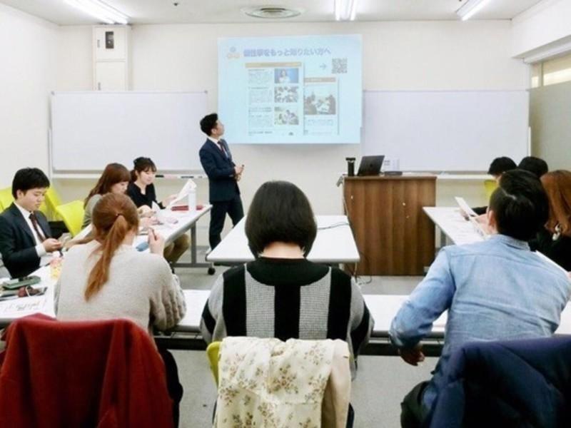 【オンライン開催】誰でも最高の起業に出逢える〈起業適性セミナー〉の画像
