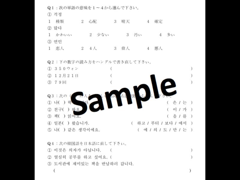 あなたに合った個人レッスンで、韓国語をマスターしよう♫の画像