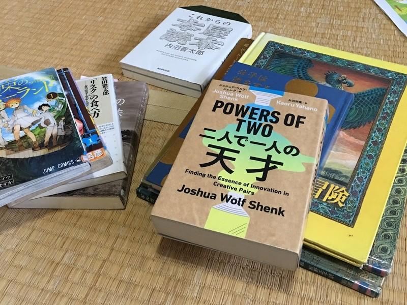 ブックスタイリストが本の選び方から読み方までをレクチャーの画像