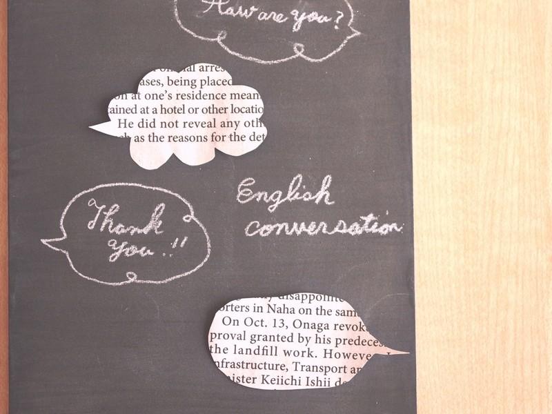 【オンライン/対面可】90日で英語で話せる自分になる方法の画像