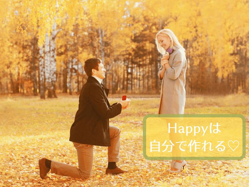 【マナーで開運】愛も豊かさも手に入れる♡作法以前の礼儀の基礎の画像