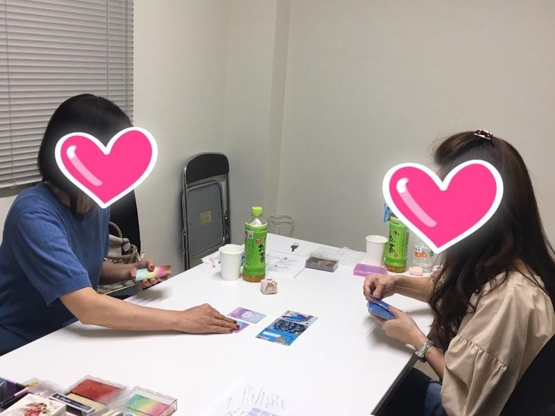 【オンライン】趣味でなく収入になるルノルマンカード講座~初級・中級の画像