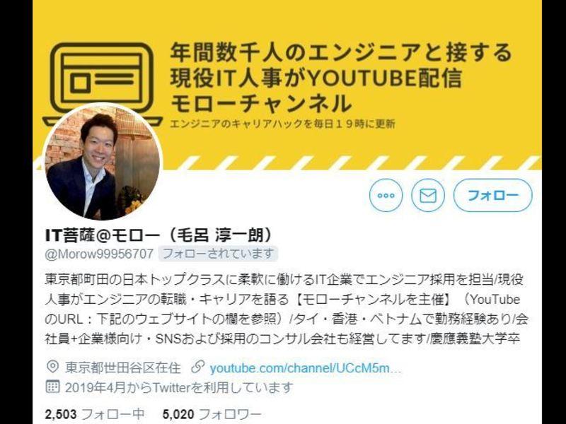 SNS採用で求人広告費を1,000万円削減したノウハウを公開の画像