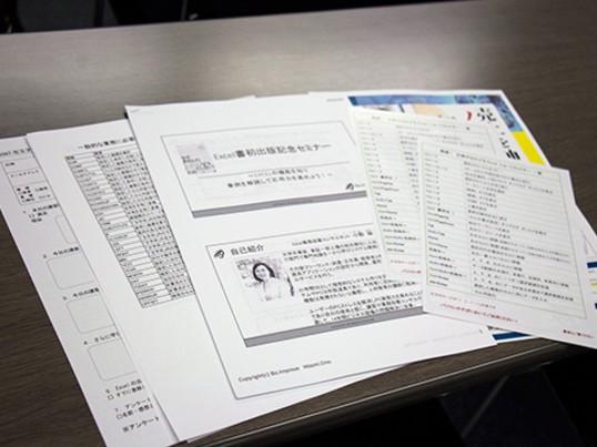 【マンツーマン】初めての関数★ゼロからのExcel講座の画像