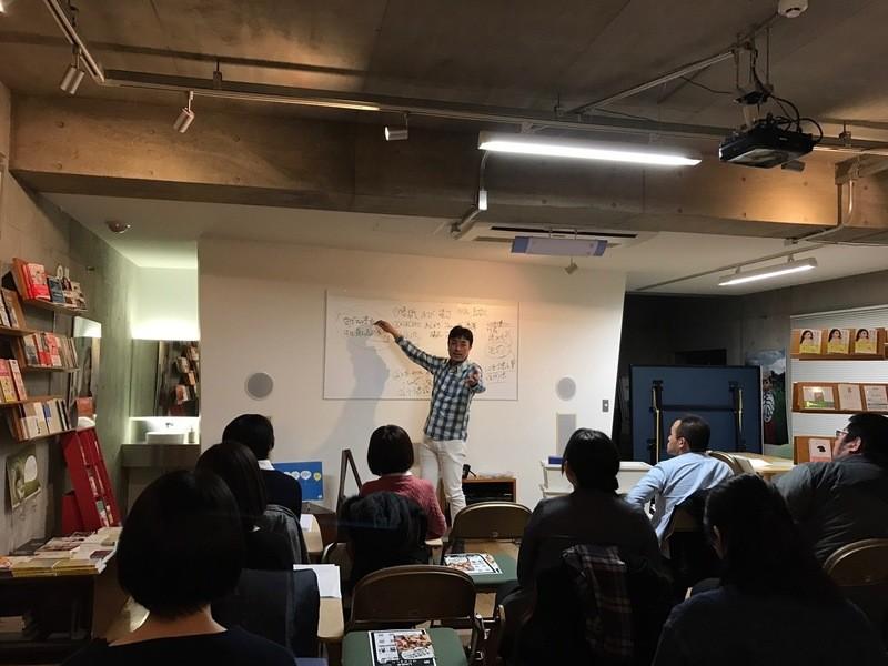 東8:全てのベースはアウトプット!ブレインマップ思考アウトプット術の画像