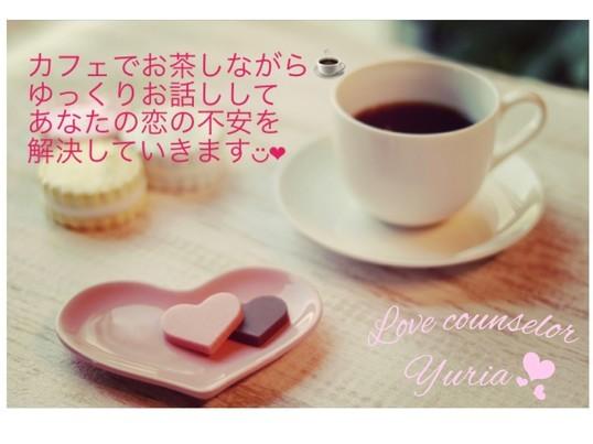 好きの気持ちと恋の仕方を学ぶ!→はじめての恋愛個人レッスン◡̈❤︎の画像