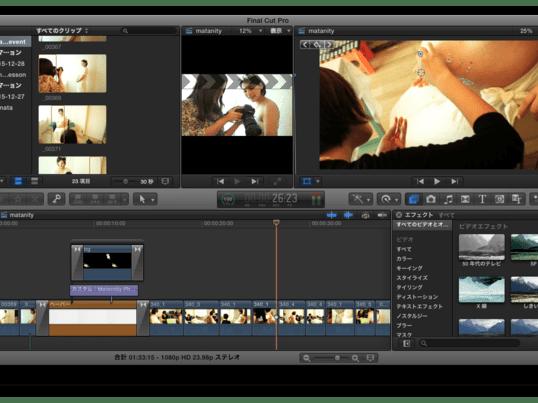 初めてのFinalCutPro動画制作を個人レッスンで体験しよう!の画像