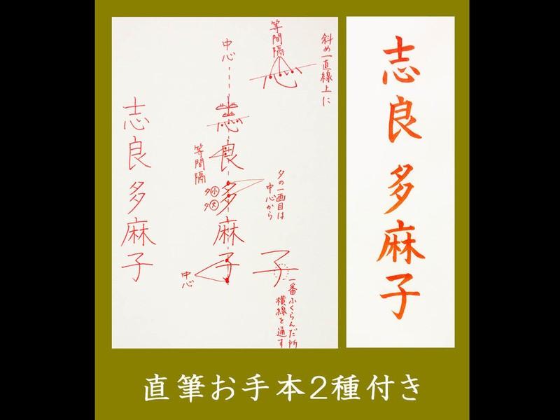 【オンライン開催】30分で必ず美文字に!筆ペン・ペン字レッスンの画像