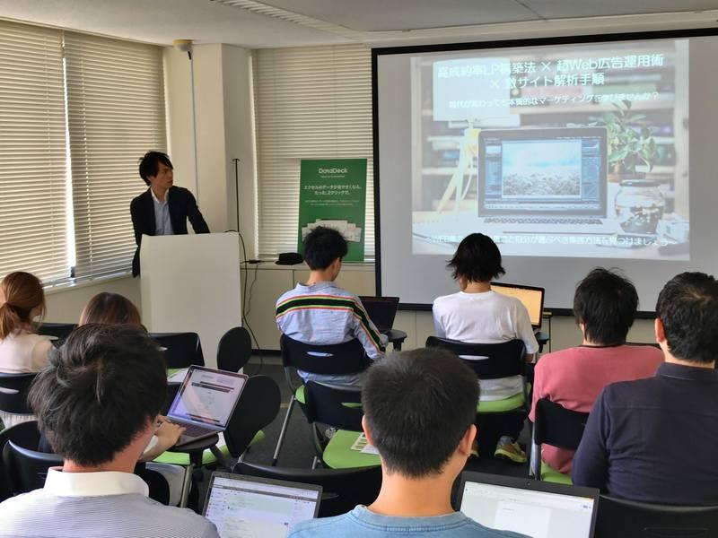 【オンライン開催】マーケティングライター 1DAY習得 勉強会の画像