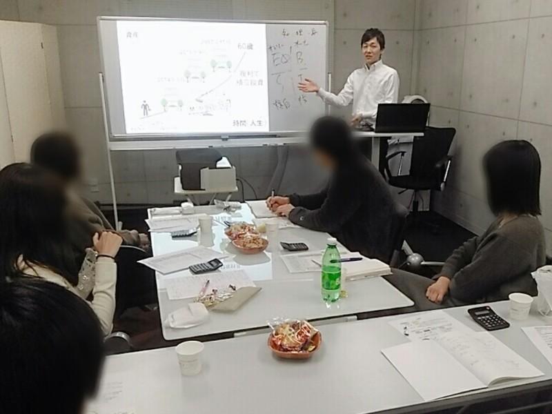 【会場・オンライン開催】ライフプラン勉強会 人生設計の考え方の画像