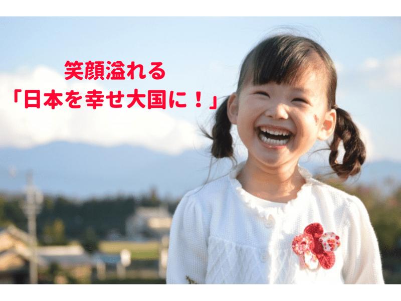 【オンライン開催】子供が勉強をやる気になる!たった1つの教育法の画像