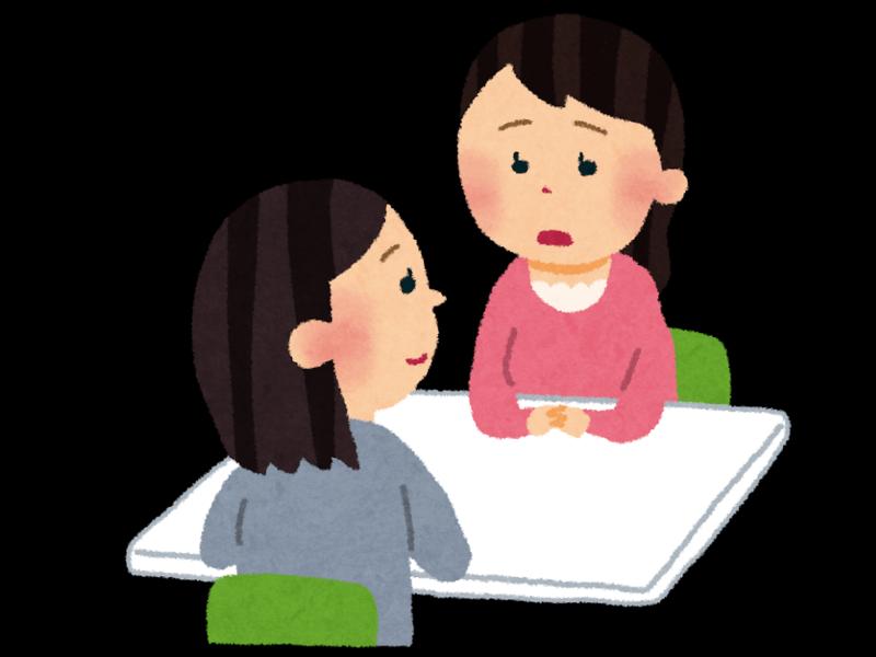 【オンライン開催】キャリアコンサルタント試験対策 ロールプレイングの画像