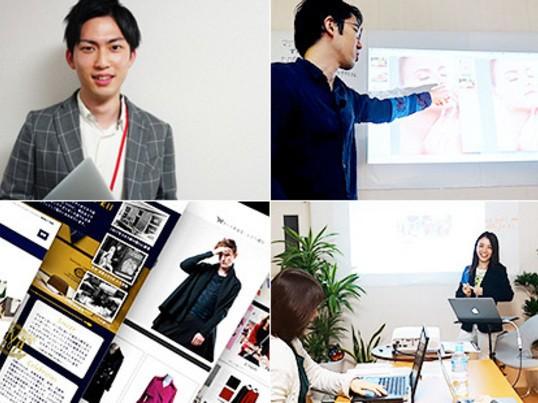 1日でデザインの基礎〜HP制作まで!はじめてのホームページ制作講座の画像