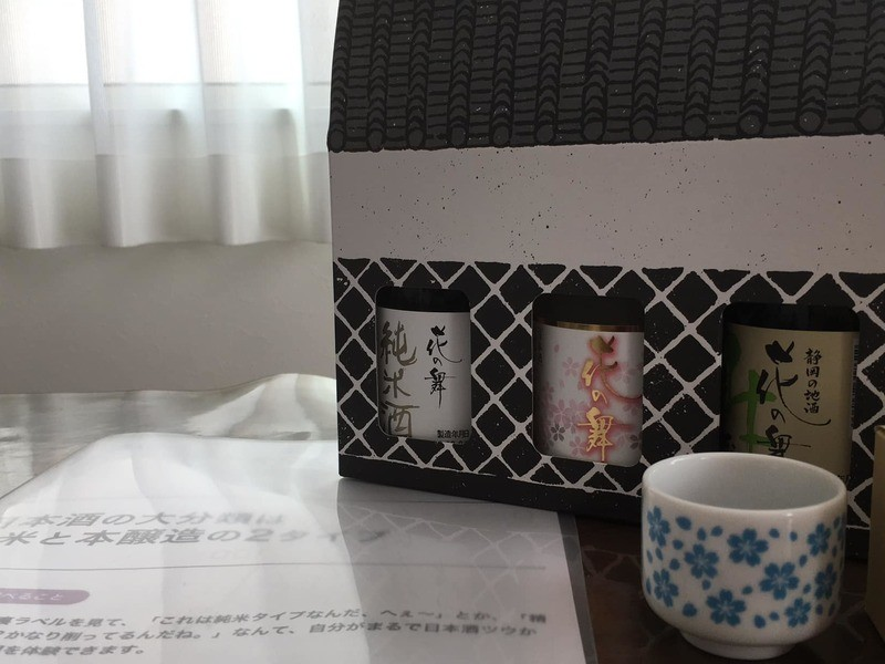 動画視聴+Zoom「オンライン個別きき酒レッスン#1」特典あり!の画像