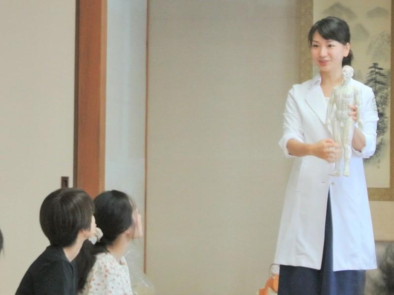 鍼灸師が教える はじめてのセルフお灸教室【オンライン開催】の画像