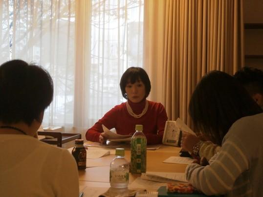 『コミュニケーションアップ講座』 昼の部の画像