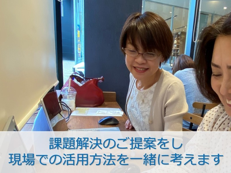 【PC先生歴20年】ワード・エクセル・パワポのお悩みスッキリ解決!の画像