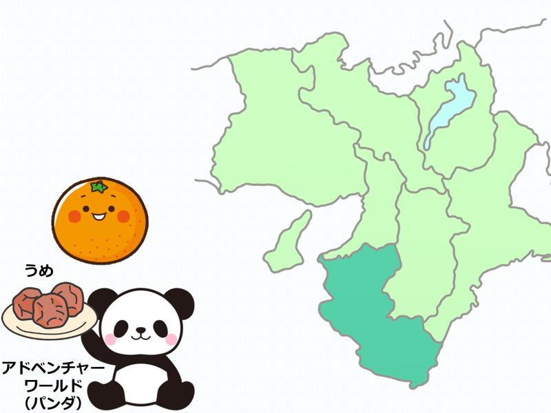 【休校対策】オンライン授業『都道府県マスター!』(小4以上向け)の画像