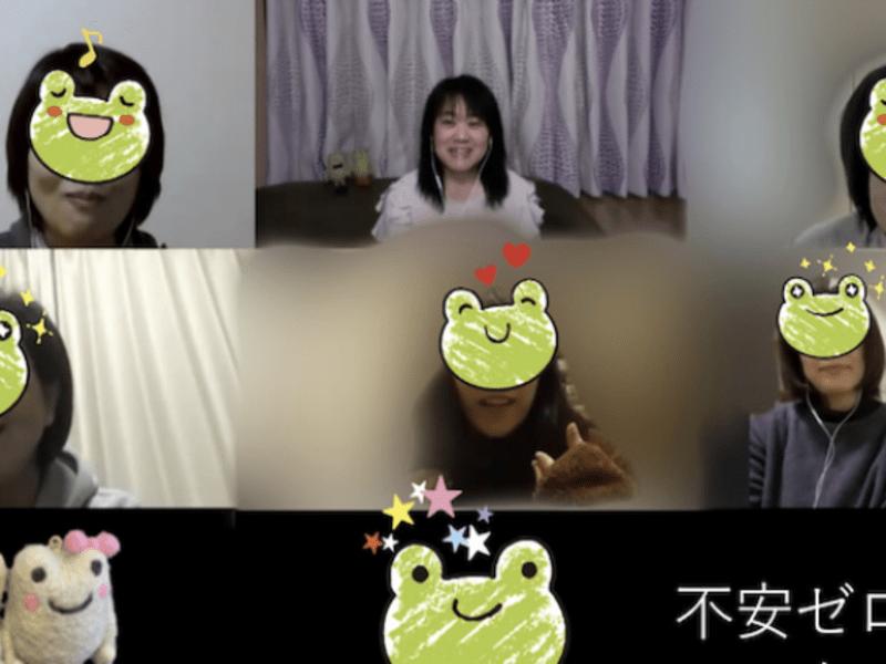 不安ゼロ恋愛【ストアカ特別編】の画像