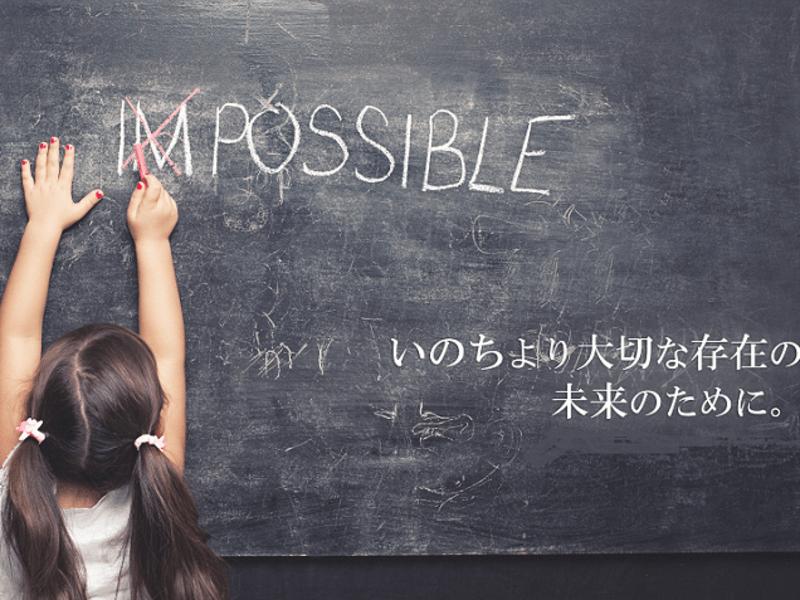 【オンライン】子どもの考える力を伸ばすコーチング ディプロマ付の画像