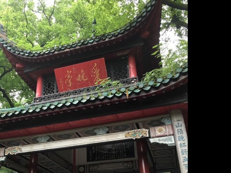 【オンライン講座】モチベーションを保つ中国語講座30分 500円の画像