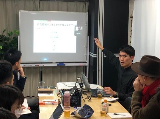 【オンライン開催】ストレングスリーダーシップ講座の画像