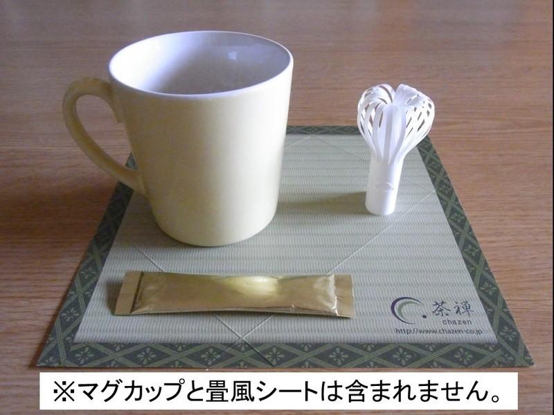 【オンライン】手ぶらで楽しむ茶道ワークショップの画像