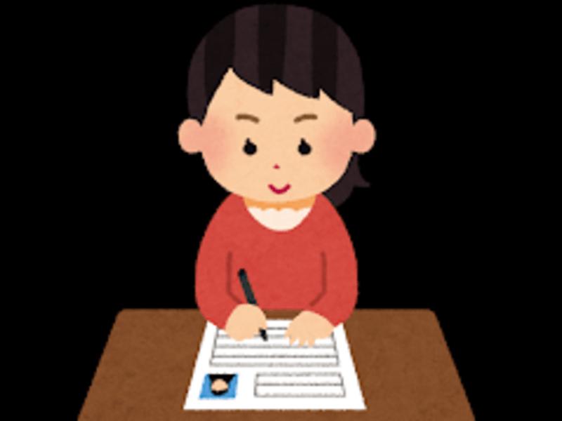 【オンライン開催】失業中の方限定 ~履歴書・職務経歴書作成講座~の画像