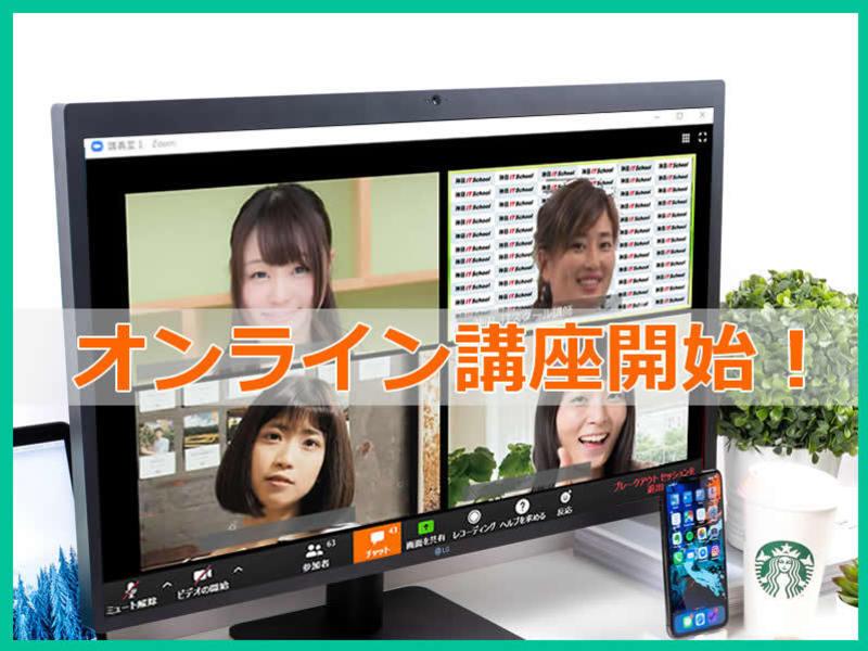 【オンライン】1日SpringフレームワークでWeb開発入門講座の画像