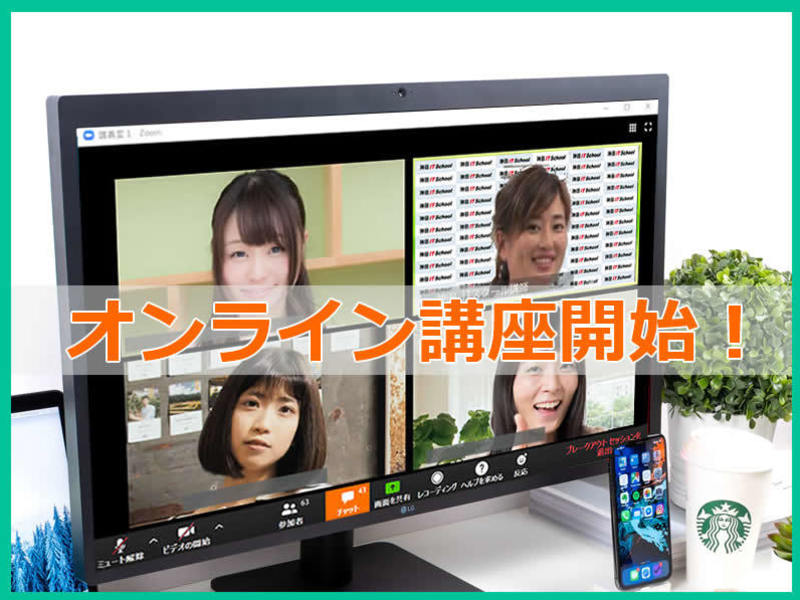 【オンライン】1日JavaとMySQLでWeb開発入門講座の画像