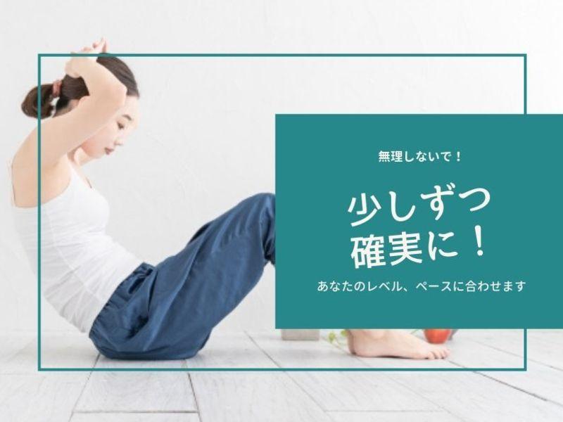 【対面・オンライン】贅沢プライベートレッスン バレエエクササイズ の画像