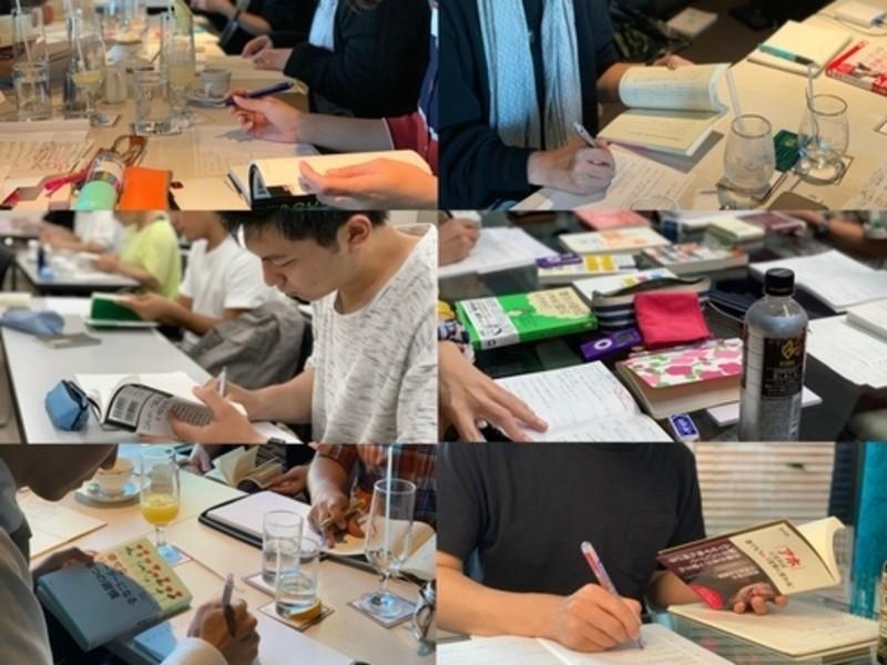 ビリオネアの読書術ワンコイン勉強会の画像