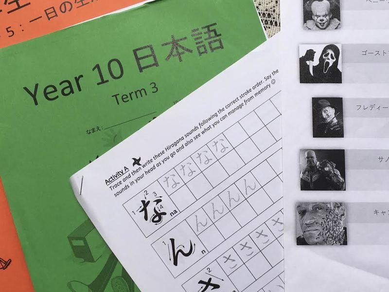 Let's learn Nihon-go! 英語で学ぶ日本語講座の画像