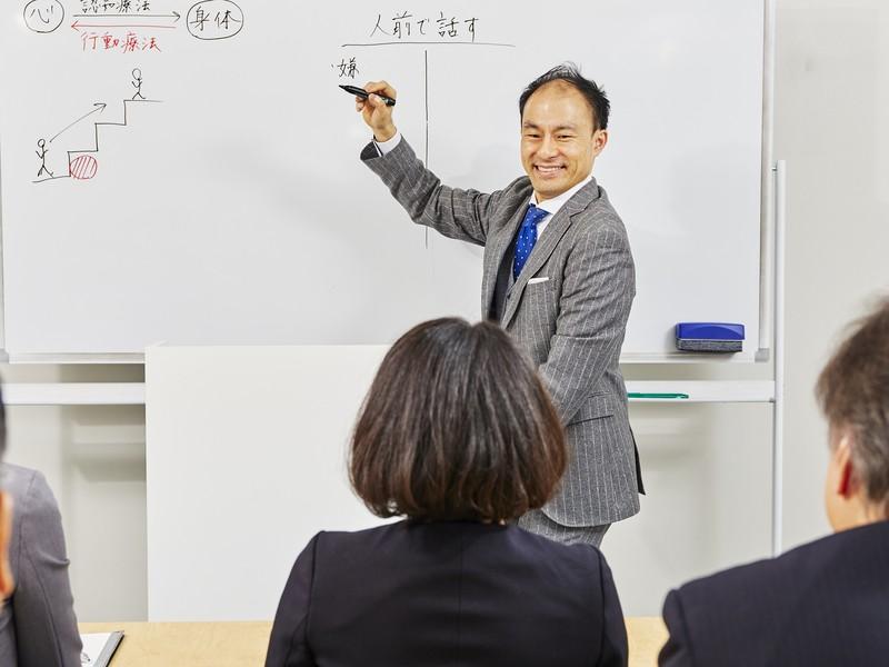 自信をもって意見が言える「ディベートトレーニング」実践セミナーの画像