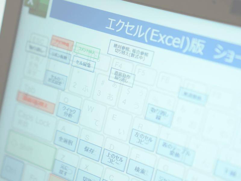 【オンライン】超時短!本当に使えるショートカットキー実践講座の画像