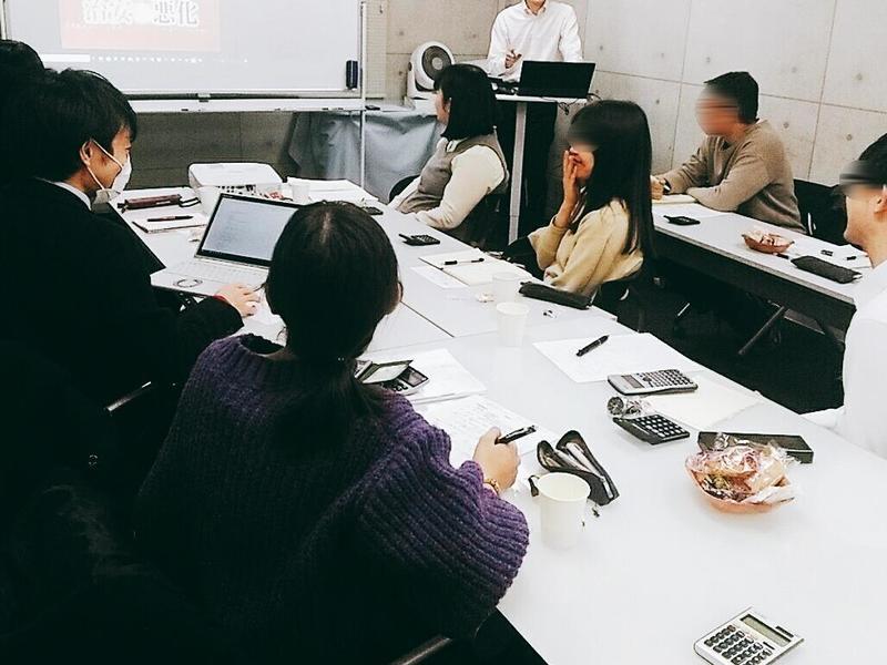 会場・オンライン開催【初心者向け】投資信託のノウハウセミナーの画像