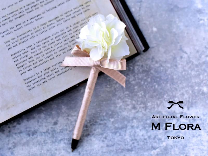 【オンラインレッスン】自宅で癒されるあじさいのフラワーペンを作ろうの画像