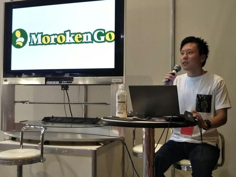 初心者向け「稼げるYouTuber」へのなり方講座【鹿児島】の画像