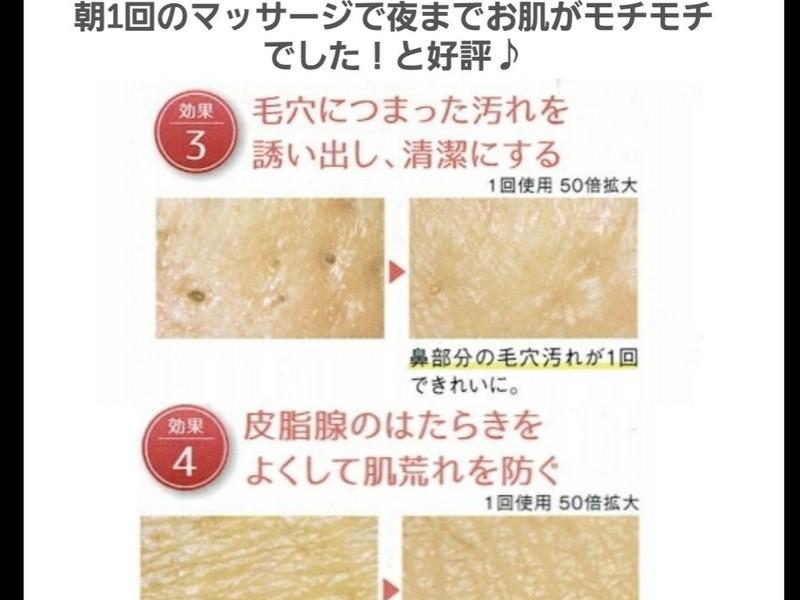 【オンライン】たるみ肌がキュッとあがる!小顔美肌セルフマッサージの画像