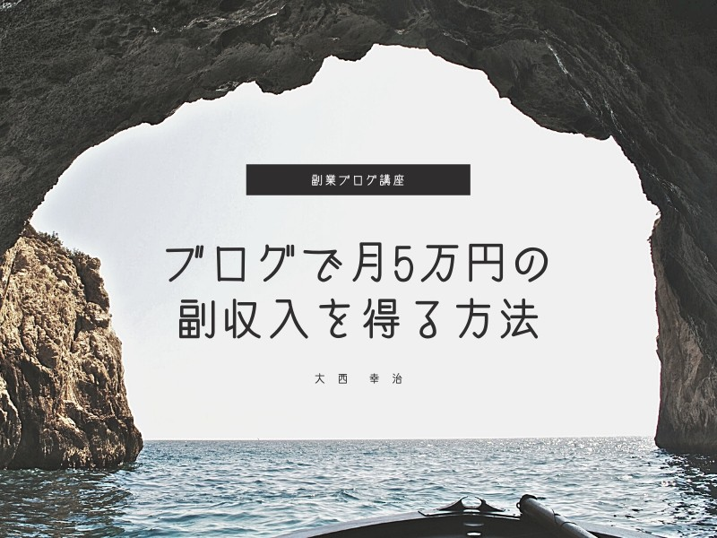 【HTML/CSS不要】WordPressサイト制作ワークショップの画像