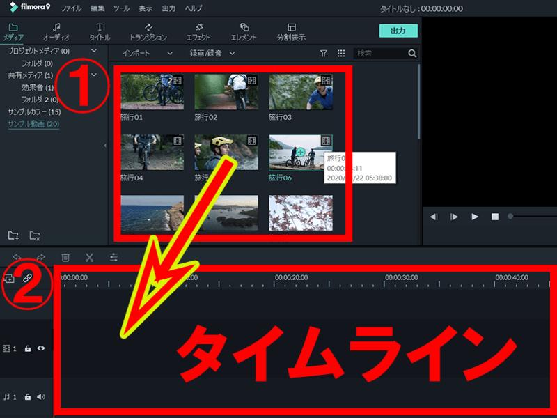 Filmoraソフト|パソコンでマンツーマン動画編集|初心者に人気の画像