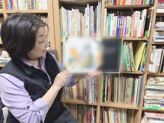 【zoom】ググッと惹きつける❗️読み聞かせ術🍀大人向け絵本🍀の画像