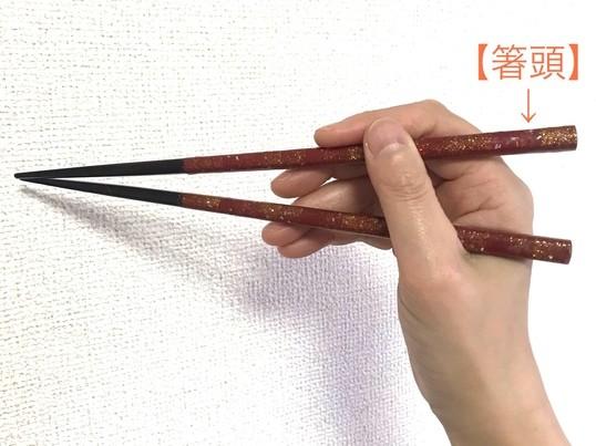 【オンライン開催】お箸の持ち方ステップアップレッスン(STEP1)の画像