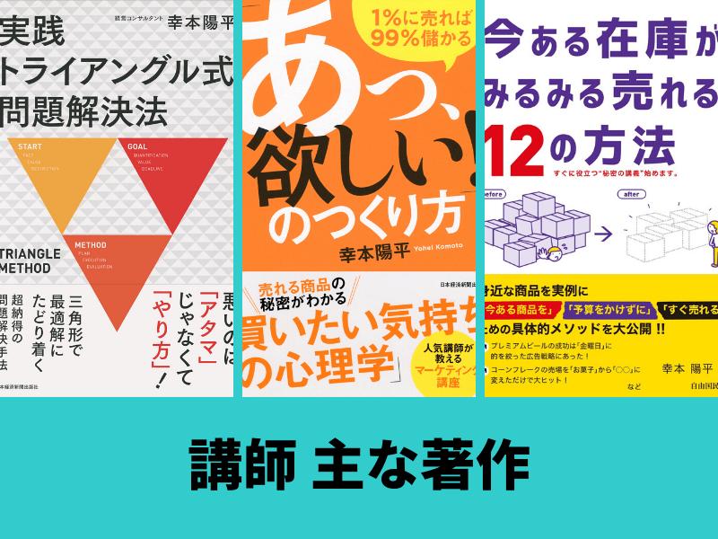 【基本編】リモート時代のコミュニケーション講座~必ず伝わる!の画像