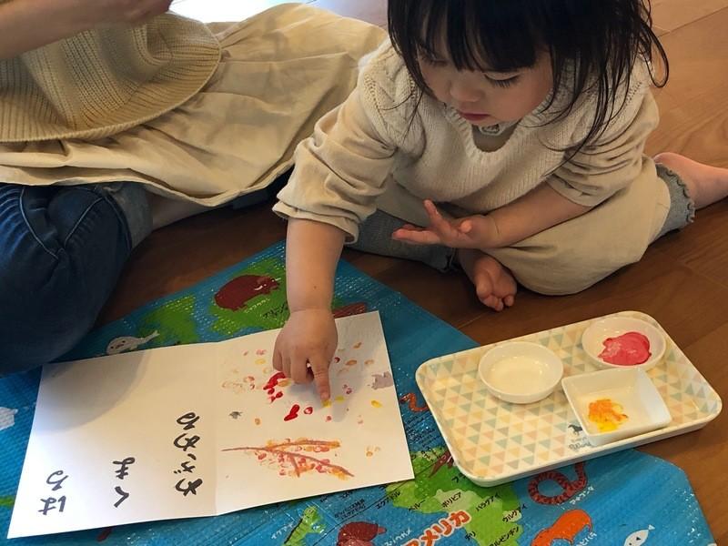からだとこころとあたまの成長を育む 体験型脳育ママ&ベビー総合教育の画像