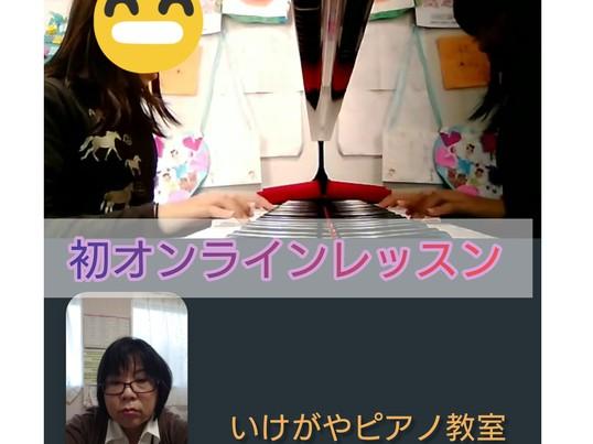 はじめての人でもわかる!ド・レ・ミの読み方のキソのキソの画像